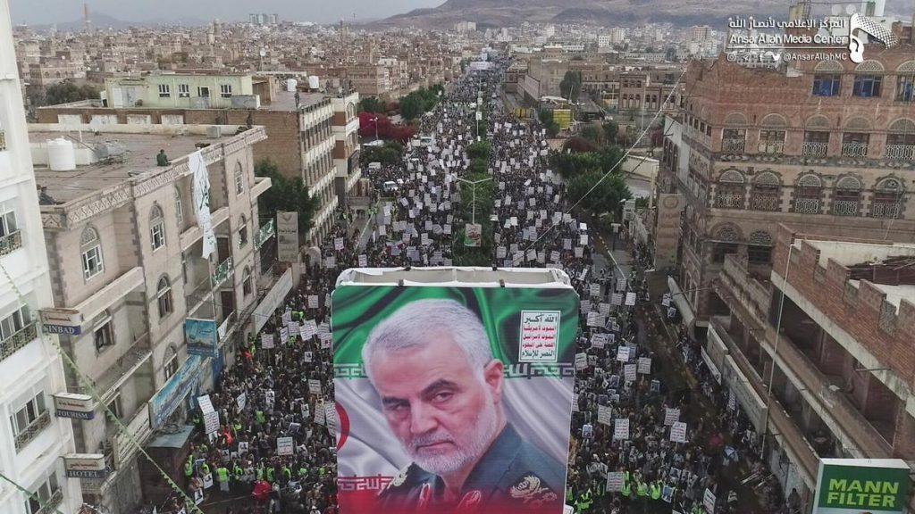 Adiós a Suleymani en Yemen